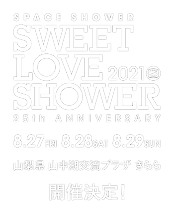 SPACE LOVE SHOWER 2021