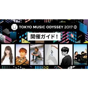 スペースシャワーTVが主催する音楽とカルチャーの祭典「TOKYO MUSIC ODYSSEY 2017」 「TOKYO MUSIC ODYSSEY 2017」開催ガイド番組をスペシャアプリにて生配信決定! 三原勇希 / オカモトレイジ(OKAMOTO'S) / 角舘健悟(Yogee New Waves) / MITCH NAKANO / 向井太一 / Licaxxx