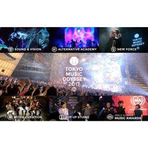 スペースシャワーTVが主催する、音楽とカルチャーの祭典「TOKYO MUSIC ODYSSEY 2017」終幕。オフィシャルサイトにてフォトギャラリー公開!ダイジェスト番組の放送も決定!!