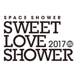SPACE SHOWERが主催する夏の野外フェスティバル SPACE SHOWER SWEET LOVE SHOWER 2017 第5弾出演アーティスト&出演日程発表!