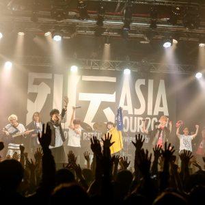 スペースシャワー列伝 アジア公演「SPACE SHOWER RETSUDEN ASIA TOUR 2017 powered by MCIP」3カ国で旋風を巻き起こし閉幕 5月にスペースシャワーTVで特別番組としてオンエア決定!