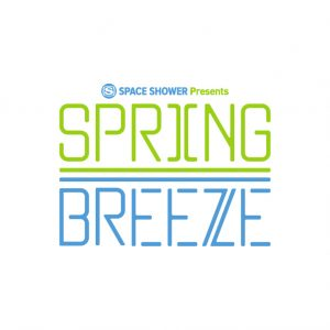 SPRING BREEZE 2017 全出演者発表!第2弾出演アーティストとして、DYGLとbonobosの出演が決定!
