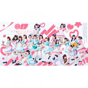 SPACE SHOWERがプロデュースする 秋葉原「@ほぉ〜むカフェ」のメイドによるポップユニット 「@17(あっとせぶんてぃーん)」が カジヒデキ&かせきさいだぁタッグによる新曲CDを発売! TOKYO IDOL FESTIVAL 2017にて初披露