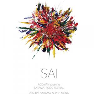 """結成20周年を迎えたACIDMANが初主催したフェス 「SAITAMA ROCK FESTIVAL """"SAI""""」の模様を90分の特別番組として1/28(日)20:00~スペースシャワーTVで独占放送!"""