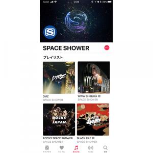 SPACE SHOWERが音楽配信サービスApple Musicにキュレーターとして参加  音楽専門チャンネルSPACE SHOWER TVの番組と連動したプレイリストのほか、 スペイン坂のライブスペースWWWによるプレイリストを展開