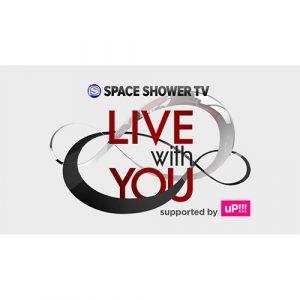 """豪華アーティストのプレミアムライブ番組「SPACE SHOWER TV """"LIVE with YOU"""" 」に550名をご招待!第22弾出演アーティストは、きゃりーぱみゅぱみゅ! 都内某所で550名限定の完全無料・招待制のプレミアムライブ【SPACE SHOWER TV """"LIVE with YOU"""" ~きゃりーぱみゅぱみゅ~supported by uP!!! 】を開催!"""