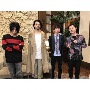 ニューアルバムを発売するUNISON SQUARE GARDENの特別番組をスペースシャワ―TVで1/27(土)22時からオンエア!インタビュアーを務めるのは岩井勇気(ハライチ)!