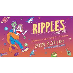 スペースシャワーネットワークとJ-WAVEが初めてタッグを組み3/21(水・祝)に開催するイベント『RIPPLES』の追加コンテンツを発表! 会場内インスタレーションやVJ、フードやカルチャーマーケットの出展も!