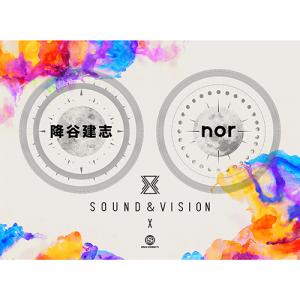 音楽×映像×アート×テクノロジーが一体となったライブイベント開催決定! 第一弾は、降谷建志が次世代クリエイター集団とコラボレーションし、新曲初披露!!
