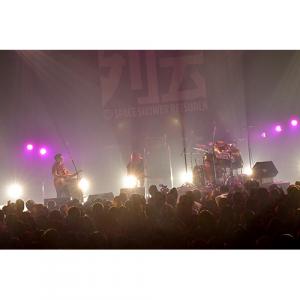 今年開催11年目を迎えるスペースシャワーTV主催イベント「スペースシャワー列伝 JAPAN TOUR 2018」!ネクストシーンを引っ張る4バンドで全国9か所を巡った熱い対バンツアーが終演! Ivy to Fraudulent Game / SIX LOUNGE / Saucy Dog / リーガルリリー