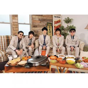 3月のV.I.P.は、最新アルバムを発売した東京スカパラダイスオーケストラ! ダイスケはん・ナヲ(マキシマム ザ ホルモン)、斎藤宏介(UNISON SQUARE GARDEN)が お祝いに駆け付けたホームパーティの模様を3/17(土)21:00~放送!