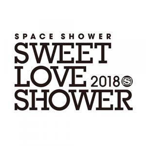 SPACE SHOWER TVが主催する夏の野外フェスティバル SPACE SHOWER SWEET LOVE SHOWER 2018 第4弾出演アーティスト&出演日程発表!