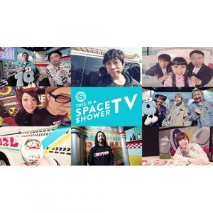 スペースシャワ―TVのレギュラーVJが集合!映像作品シリーズ「THIS IS A SPACE SHOWER TV」が本日公開!