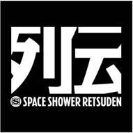 スペースシャワー列伝 第141巻にネクライトーキー、TENDOUJI、キタニタツヤの出演が決定!