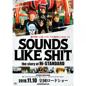 Hi-STANDARD ドキュメンタリー映画 47都道府県, 約80館で上映決定‼︎メインビジュアル解禁