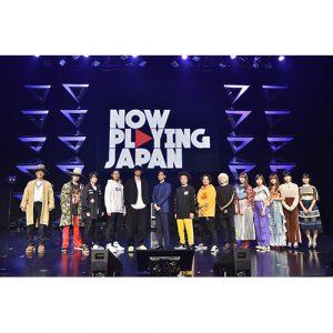 音楽ストリーミングサービスでヒットを生み出す「NOW PLAYING JAPAN LIVE vol.2」に[ALEXANDROS]、平井 大、Little Glee Monster、電波少女が登場! 司会は前回に引き続き、俳優 千葉雄大!