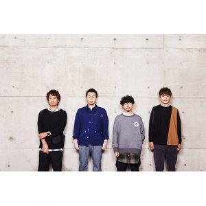 ASIAN KUNG-FU GENERATION ニューアルバム「ホームタウン」リリース記念の特別番組生配信が決定!