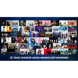 3月7日(木)に開催する年に一度の音楽の祭典「SPACE SHOWER MUSIC AWARDS 2019」当日の模様を「uP!!!ライブパス」で生配信決定!