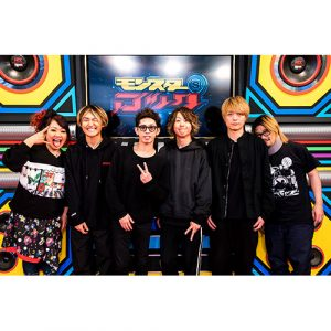 スペシャ、ONE OK ROCKを怒涛の2ヶ月連続展開!看板レギュラー番組「モンスターロック」にゲスト出演