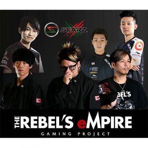 """MAH(SiM)率いる総合ゲームエンタメ集団""""ReMG""""に日本トップクラスのプロゲーミングチーム・SCARZがサポーターズとして参加決定!ゲーミングシーンに新たな旋風を巻き起こす!"""