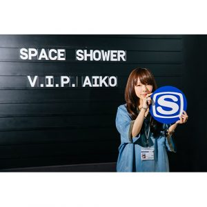 aikoの特別番組をスペースシャワーTVで独占放送!ドローン操縦やお寿司大食いチャレンジなど aikoが様々なミッションに挑戦?!