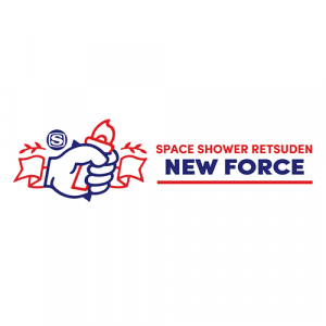 最注目新人アーティストが選出される「SPACE SHOWER RETSUDEN NEW FORCE」 バラエティに富んだ下期アーティスト7組発表!