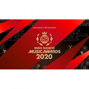 スぺースシャワーTVが贈る日本最大の音楽の祭典!SPACE SHOWER TV 30TH ANNIVERSARY SPACE SHOWER MUSIC AWARDS 2020 | 来年3月13日(金)東京国際フォーラム ホールAで開催決定!!