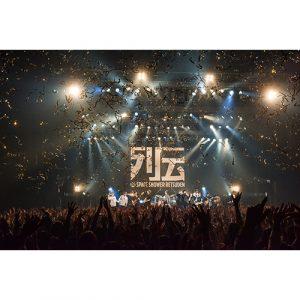 """6年ぶりに集結し全国を巡る『スペースシャワー列伝 JAPAN TOUR """"同騒会""""』が終幕!KANA-BOON、キュウソネコカミ、go!go!vanillas、SHISHAMOが魅せた圧巻のライブと列伝の絆!"""