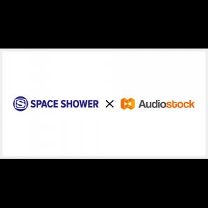 日本最大級のストックミュージックサービス「Audiostock」と デジタルディストリビューションサービスの連携を開始