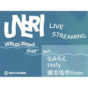 スペースシャワーTVがプロデュースするライブ生配信 新コンテンツ『UNERI』に「諭吉佳作/men」と「なみちえ」、「tasty」の出演が決定!