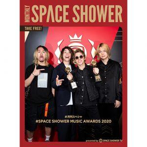 スペースシャワーTVが発行するフリーマガジン「月刊スペシャ」の4月号は1冊丸ごとスペシャアワード大特集!4/2(木)から配布スタート! 表紙はONE OK ROCK!