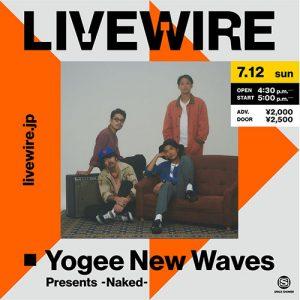 Yogee New Waves 7月12日(日)にYogee New Waves初となる配信ライブがLIVEWIREで開催決定!!