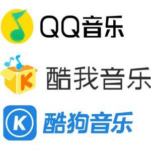 スペースシャワーTVのオリジナル音楽チャートが 中国テンセント・ミュージック・エンターテインメント・グループプラットフォーム傘下の 音楽配信サービス、QQ MUSIC、 Kugou Music、Kuwo Musicにて 毎週紹介されます