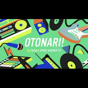 スペースシャワーTVとTikTokがタッグを組み、レギュラー音楽番組「OTONARI! by TikTok&SPACE SHOWER TV」を始動!番組MCにははっとり(マカロニえんぴつ)、優里、アントニー、SKY-HIが決定!