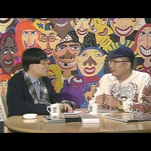 1月のアンコールアワーは川勝正幸特集!「ゲバゲバゲリラ」(1989年放送開始)でのトークシーンと、2012年に放送した追悼番組を2週に渡ってお届け!