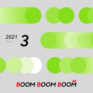 今後の音楽シーンを先取りできる必聴プレイリスト「BOOM BOOM BOOM」の3月プレイリストが公開!