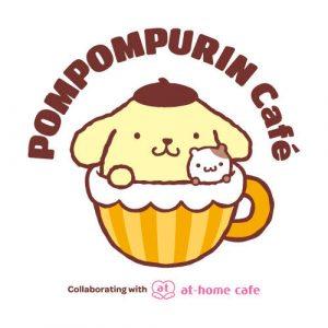 グループ会社インフィニア株式会社が、株式会社サンリオの大人気キャラクター「ポムポムプリン」とのコラボカフェを、常設店舗として東京原宿竹下通りにオープンいたします。