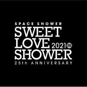 SPACE SHOWERが主催する夏の野外フェスティバル SPACE SHOWER SWEET LOVE SHOWER 2021 -25th ANNIVERSARY- 第3弾発表!全出演アーティスト決定!