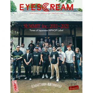 8月2日(月)発売のEYESCREAM No.179はSUMMIT10周年記念特別号!