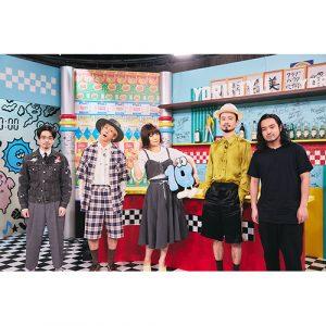 スペースシャワーTV 6月のマンスリーアーティスト『V.I.P.』東京事変の特別番組が放送決定!番組VJのハマ・オカモト、R-指定が東京事変と最新アルバム『音楽』の魅力を紐解く60分。